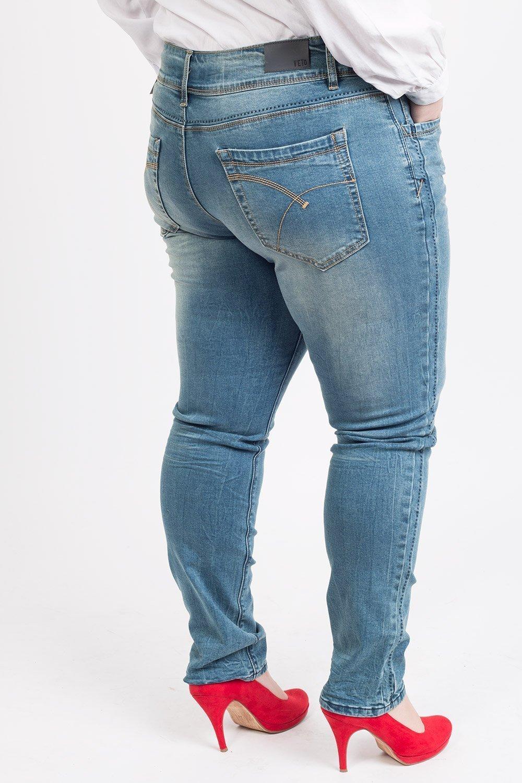 Jeans i lys denim med dobbelt knap